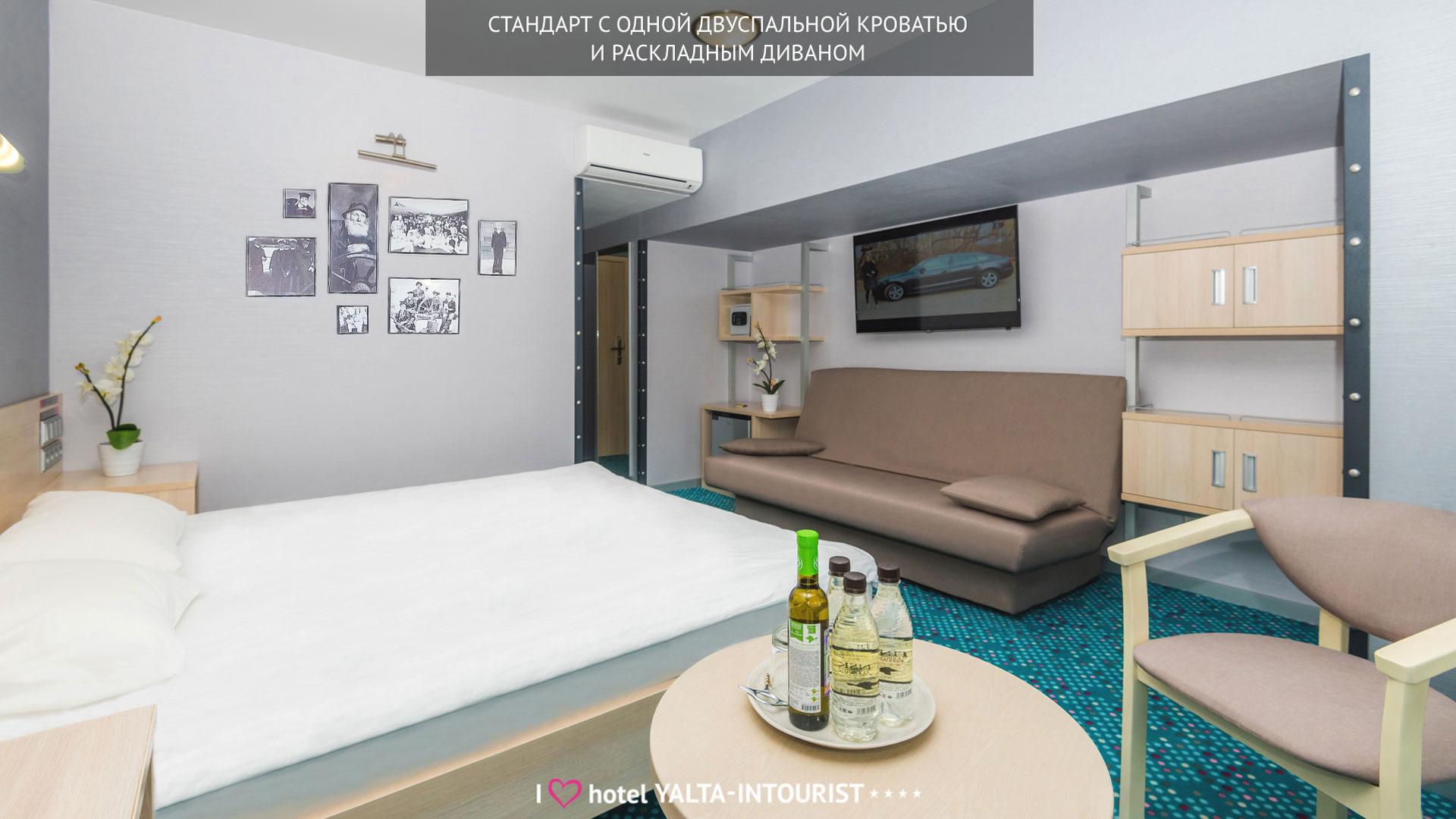 Гостиница в Ялте